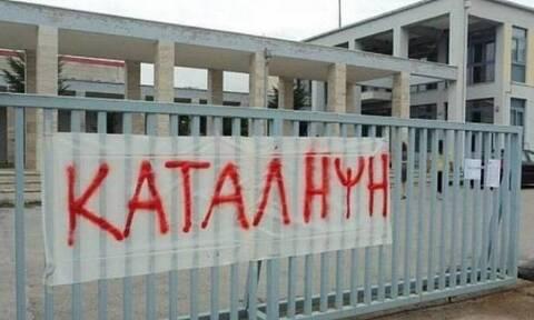 Θεσσαλονίκη: Υπό κατάληψη σχολείο στον Εύοσμο - Αντιδρούν για τις μάσκες και τα self tests