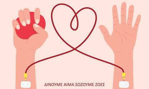 ΕΚΕΑ: Πότε μπορούν να δώσουν αίμα οι εθελοντές αιμοδότες που έχουν εμβολιαστεί έναντι του κορονοϊού