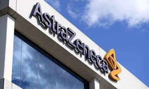Κομισιόν: Δεν ζητάμε οικονομική αποζημίωση, διεκδικούμε την παράδοση των δόσεων από την AstraZeneca