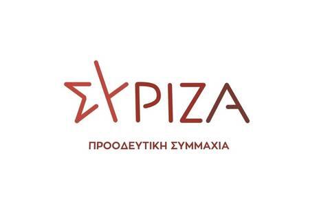 Γλυκά Νερά - ΣΥΡΙΖΑ: Η σημερινή φριχτή δολοφονία υπογραμμίζει το αίσθημα ανασφάλειας των πολιτών