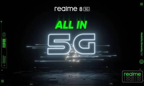 Το realme 8 5G έρχεται με 5G επεξεργαστή νέας γενιάς και σχεδιασμό speed light μόλις 8,5 χιλιοστών