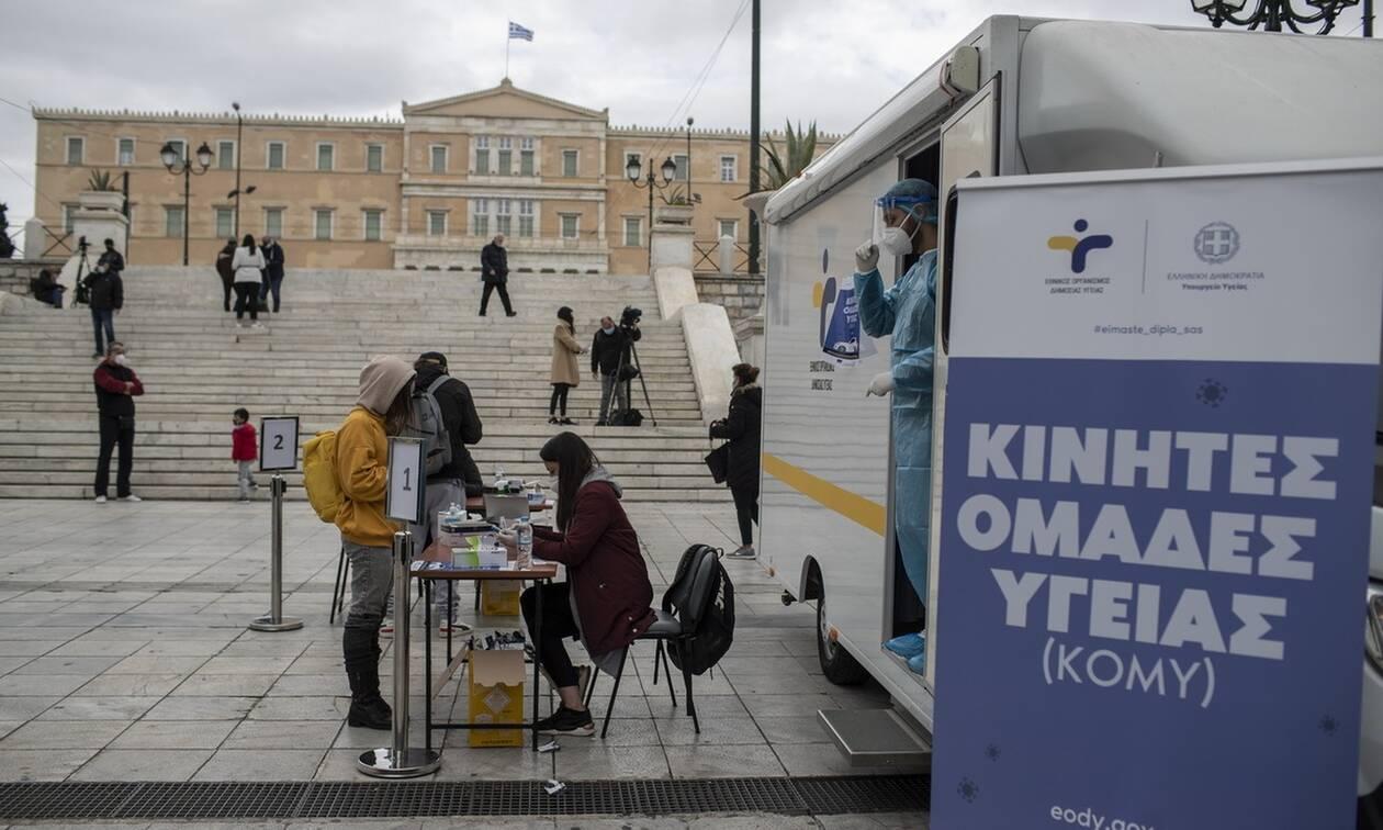 Κορονοϊός: Τα 135 σημεία σε όλη τη χώρα που θα πραγματοποιηθούν δωρεάν rapid test σήμερα (12/5)