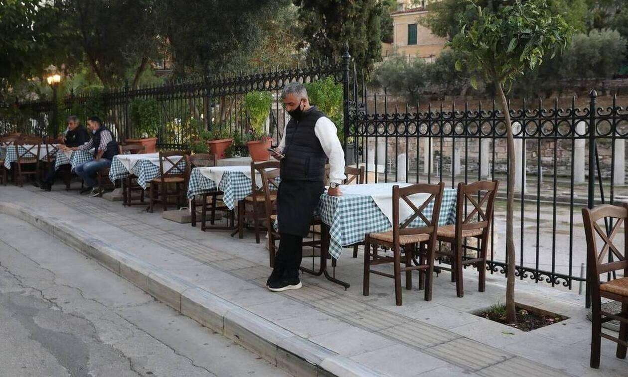 Κορονοϊός στην Ελλάδα: Στις 14 Μαΐου ανοίγει η πλατφόρμα για την επιδότηση της εστίασης