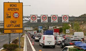 Μετακίνηση εκτός νομού: Έτσι «ξεκλειδώνει» από την Παρασκευή – Αλλαγές στα ταξίδια με πλοίο