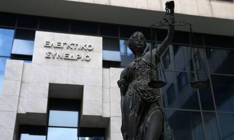 Ελεγκτικό Συνέδριο: Μηδένισε πρόστιμο που επιβλήθηκε σε νοσοκόμα για αλλοίωση του πτυχίου
