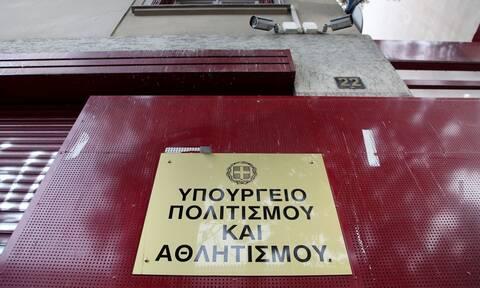 Υπουργείο Πολιτισμού: Διεγράφη από τα μητρώα η «Μακεδονική Κίνηση Προώθησης της Μητρικής Γλώσσας»