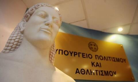 Υπουργείο Πολιτισμού: Προσλήψεις 28 ατόμων - Δείτε ειδικότητες