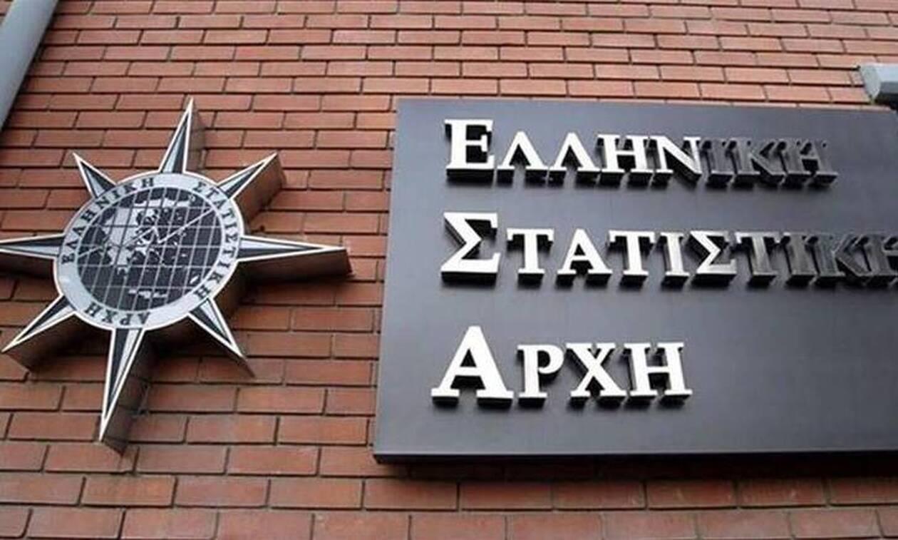 ΕΛΣΤΑΤ: Προσλήψεις 301 ατόμων - Πότε ξεκινούν οι αιτήσεις
