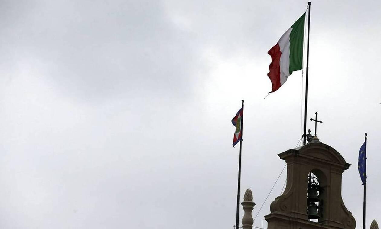 Ιταλία: Μειώνεται σημαντικά ο πληθυσμός της χώρας