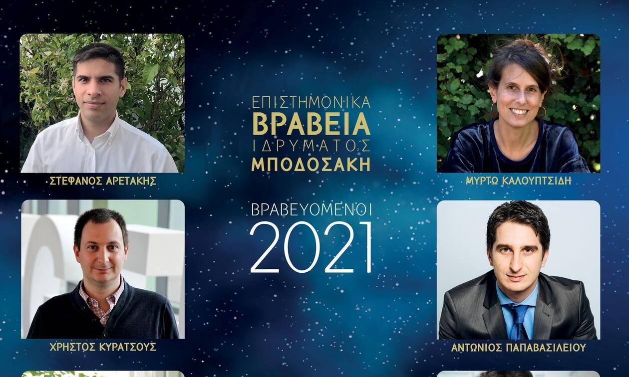 Έξι νέοι Έλληνες επιστήμονες της διασποράς βραβεύτηκαν από το Ίδρυμα Μποδοσάκη