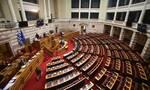 Δέκα τροπολογίες από Γιαννάκου και Κεφαλογιάννη στο νομοσχέδιο για την συνεπιμέλεια