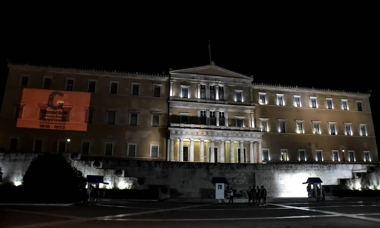 Hμέρα μνήμης της Γενοκτονίας των Ελλήνων του Πόντου: Η Βουλή θα φωταγωγηθεί στις 19 Μαΐου