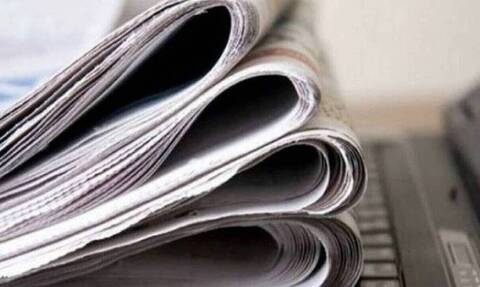 Πρωτοσέλιδα εφημερίδων σήμερα, Παρασκευή 14/05