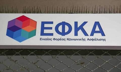 Διέξοδος στη σύνταξη και για τους οφειλέτες του ΕΦΚΑ