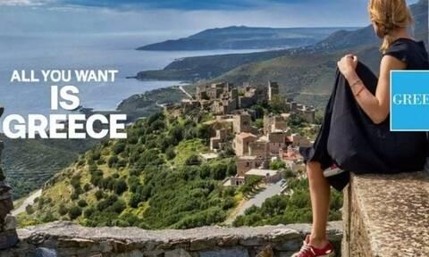 Μήνυμα ασφαλούς ανοίγματος του τουρισμού στέλνει η Ελλάδα στην παγκόσμια τουριστική κοινότητα