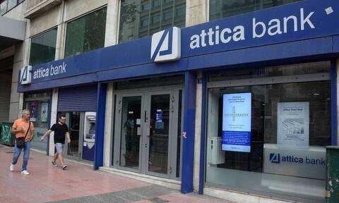 Attica Bank: Η Ellington προτιμητέος επενδυτής για την τιτλοποίηση «Ωμέγα»