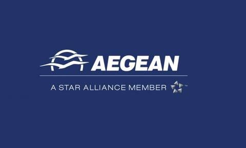 Eγκρίθηκε από το Διοικητικό Συμβούλιο της Aegean η αύξηση κεφαλαίου 60 εκατ. ευρώ - Οι όροι
