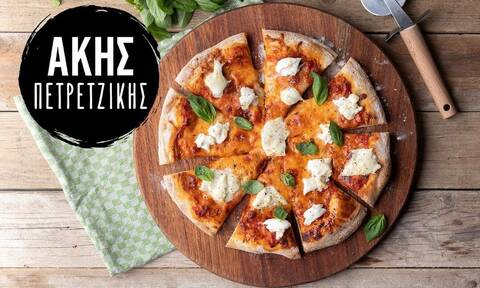 Νόστιμη και τραγανή πίτσα μαργαρίτα - Συνταγή από τον Άκη Πετρετζίκη