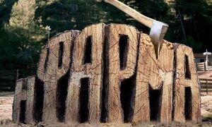 H Φάρμα - Spoiler: Αυτός είναι ο μεγάλος νικητής – Διέρρευσε το αποτέλεσμα του τελικού