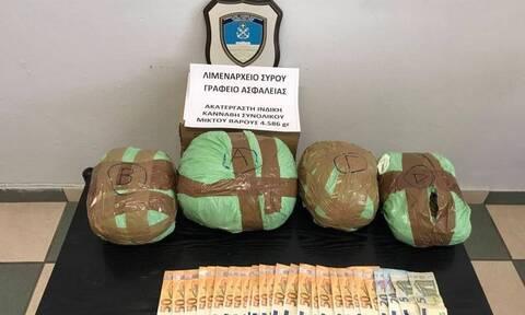 Σύρος: Παρέλαβε 4,5 κιλά ναρκωτικά με... μεταφορική - Συνελήφθη από το Λιμενικό Σώμα