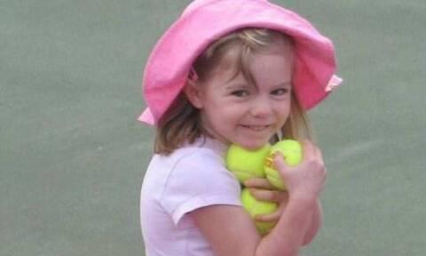Υπόθεση Μαντλίν: Ραγδαίες εξελίξεις - «Το παιδί είναι νεκρό», λέει η αστυνομία