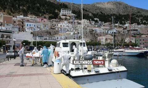 Κορονοϊός: Έκτακτη μεταφορά ασθενούς από την Κάλυμνο στη Σάμο (vid)