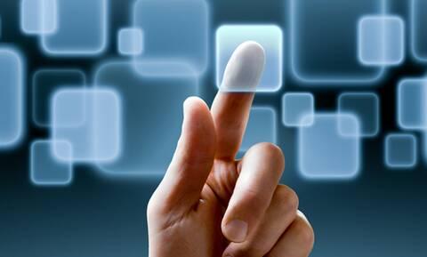 Αυτόματη η έκδοση Αριθμού Μητρώου Εργοδότη του e-ΕΦΚΑ από το ΓΕΜΗ