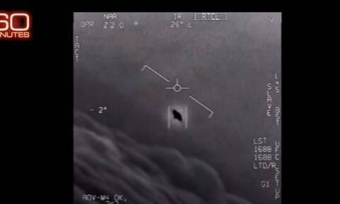 ΗΠΑ: «Βλέπαμε UFO σχεδόν κάθε μέρα για δύο χρόνια» λέει πρώην πιλότος του πολεμικού ναυτικού