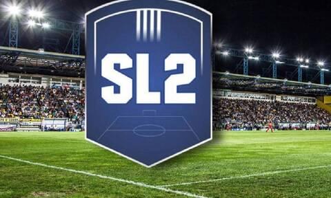 Super League 2: Tα σενάρια ισοβαθμίας στα Play Offs - Θρίλερ για την άνοδο