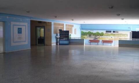 5ο δημοτικό σχολείο Ίλιον