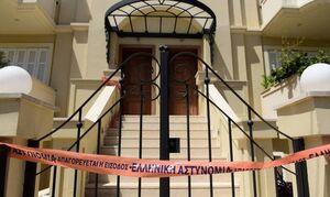 Έγκλημα Γλυκά Νερά: Στα δικαστήρια οδηγείται ο Γεωργιανός που εξετάζεται για εμπλοκή στην υπόθεση