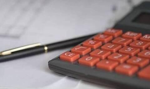 Φορολογικές δηλώσεις 2021: Πότε ανοίγει το TAXISnet - Τι ισχύει για τους ιδιοκτήτες ακινήτων