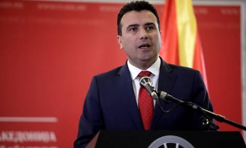 Ο «φίλος» μας ο Ζάεφ συνεχίζει να πουλάει τρέλα: Κρατάει τον όρο «Μακεδονία» στο κόμμα του
