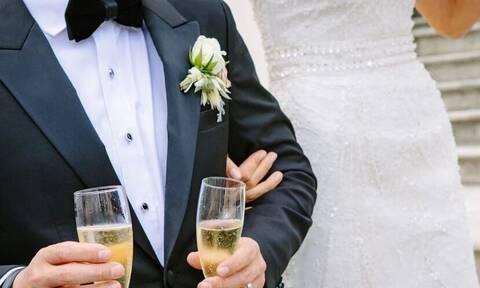 Γάμος Αριάνα Γκράντε