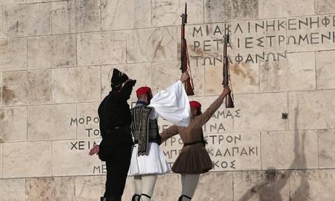 Ημέρα μνήμης για τη Γενοκτονία των Ποντίων - 102 χρόνια από τον ξεριζωμό του ποντιακού Ελληνισμού
