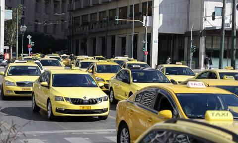 Ταξί: Αίτημα για 3 επιβάτες ανά όχημα