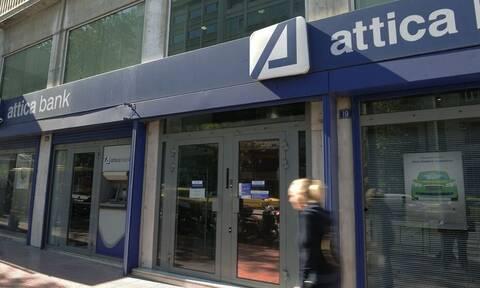 Attica Bank: Σε διαπραγματεύσεις με την Ellington Solutions για την τιτλοποίηση «Ωμέγα»