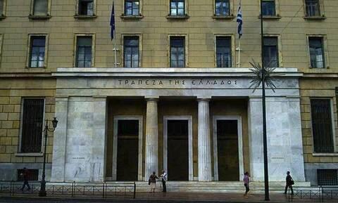 Σε ποιους μετόχους θα επιστρέψει χρήματα η Τράπεζα της Ελλάδος