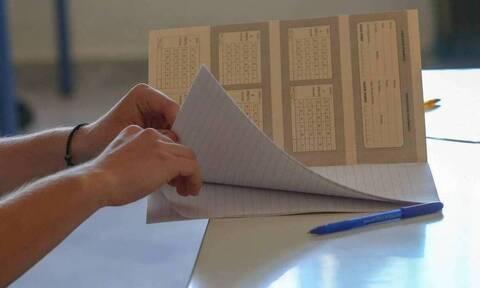 Πανελλαδικές Εξετάσεις: Τηλεφωνικές γραμμές για πληροφορίες και ψυχολογική υποστήριξη υποψηφίων