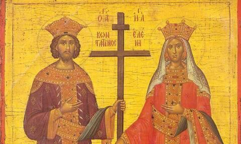 Μεγάλη γιορτή - Άγιος Κωνσταντίνος και Αγία Ελένη: Ποιοι είναι οι Ισαπόστολοι που εορτάζουν σήμερα