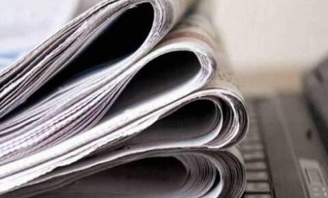 Πρωτοσέλιδα εφημερίδων σήμερα, Παρασκευή 21/05