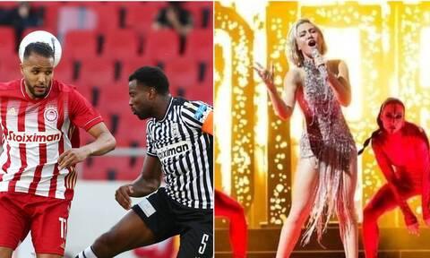 Τελικός Κυπέλλου ή Eurovision: Τι θα δεις απόψε;