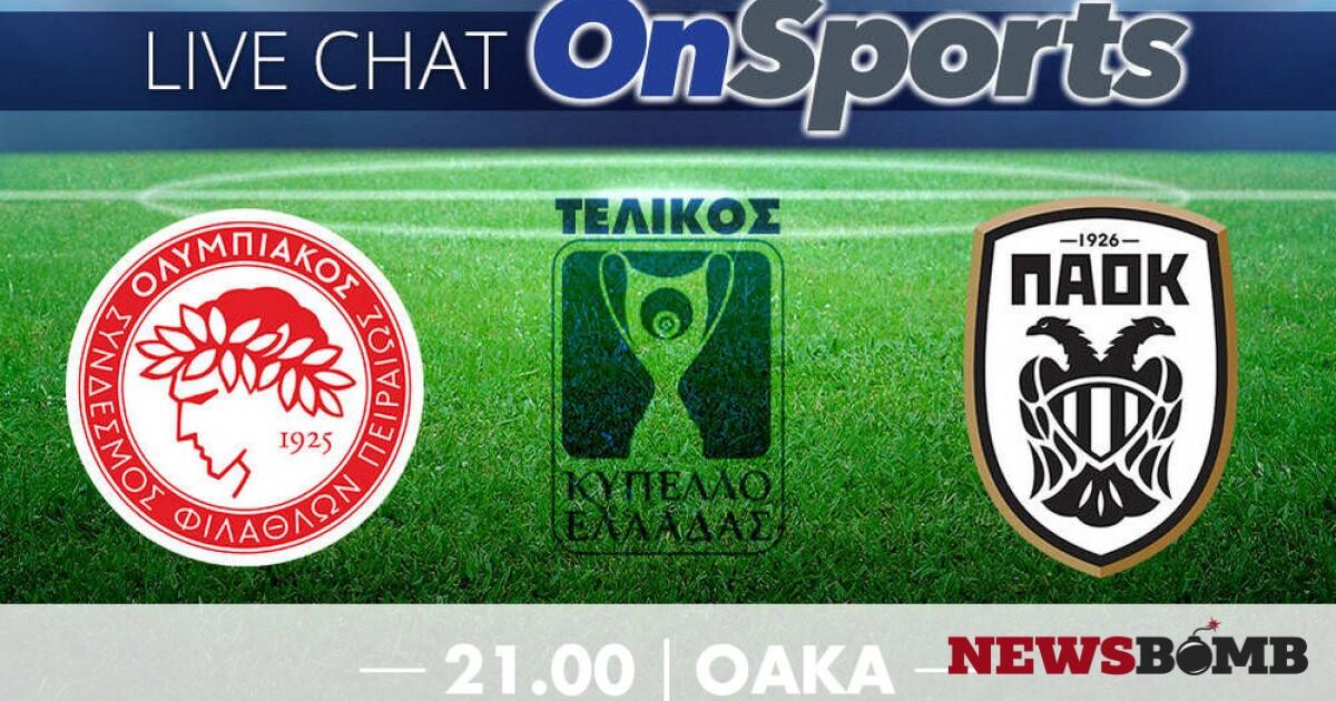 facebookOSFP PAOK live