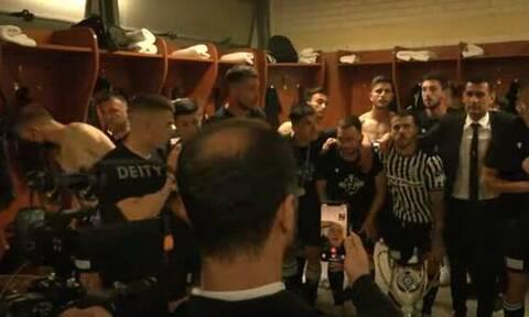 Τελικός Κυπέλλου: Το γλέντι του ΠΑΟΚ στα αποδυτήρια του ΟΑΚΑ - «Πρόεδρε μην ξεχάσεις το πριμ» (video