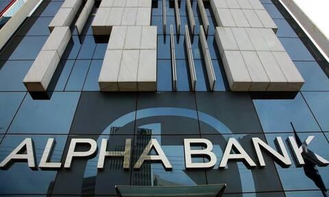Alpha Bank : Πώς θα γίνει η αύξηση μετοχικού κεφαλαίου των 800 εκατ. ευρώ