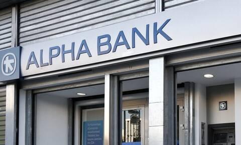Αύξηση εντόκων εσόδων και προμηθειών για την Alpha Bank στο πρώτο τρίμηνο 2021