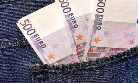 Αυτό είναι το έντυπο που θα συμπληρώσουμε για να πάρουμε €500 εκατ.