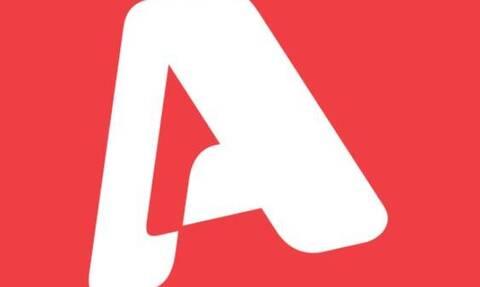 Alpha: Αυτός είναι ο νέος Διευθυντής Προγράμματος - Η ανακοίνωση του σταθμού