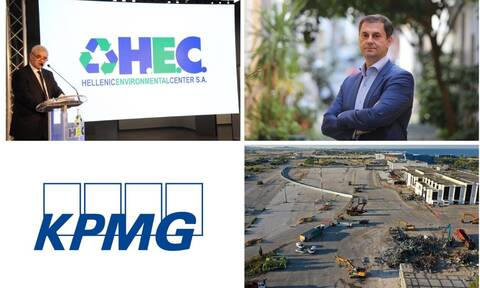Ο Ιούνιος του Ελληνικού, το «Chinese wall» της KPMG και η Hellenic Environmental Center