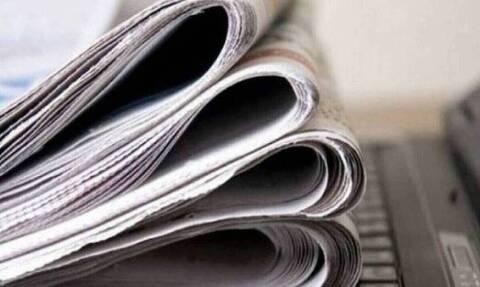Πρωτοσέλιδα εφημερίδων σήμερα, Τρίτη 25/05